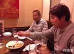 中山隊長と浅海社長と一緒に、試合後は有志で横浜中華街。