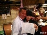 葉月ちゃんはプレゼンテーション賞を受賞したそうです。立派。浅海さんもうれしそう。
