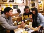 中野さん、中山さん、葉月ちゃん。温泉旅行の計画中です。